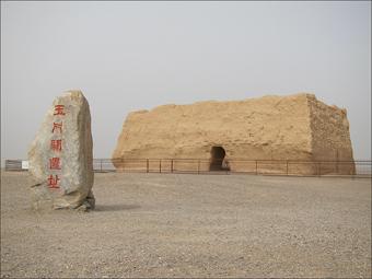 사막을 지키고 선 옥문관