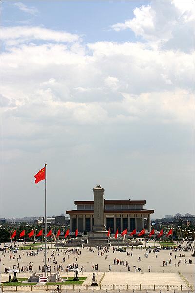 천안문 광장