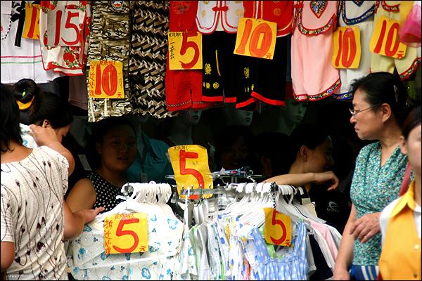 북경의 옷가게