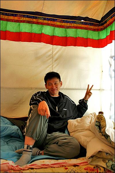 텐트 안에서
