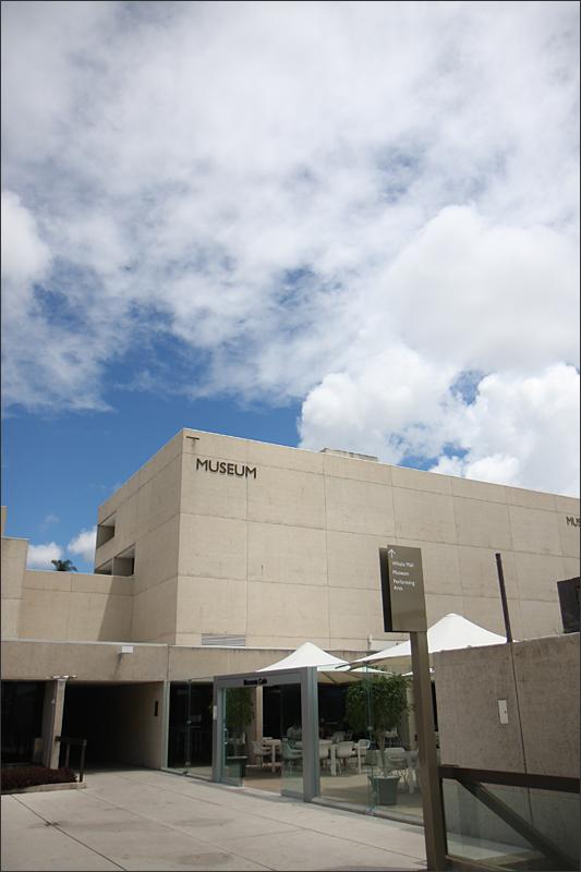 퀸즐랜드 박물관