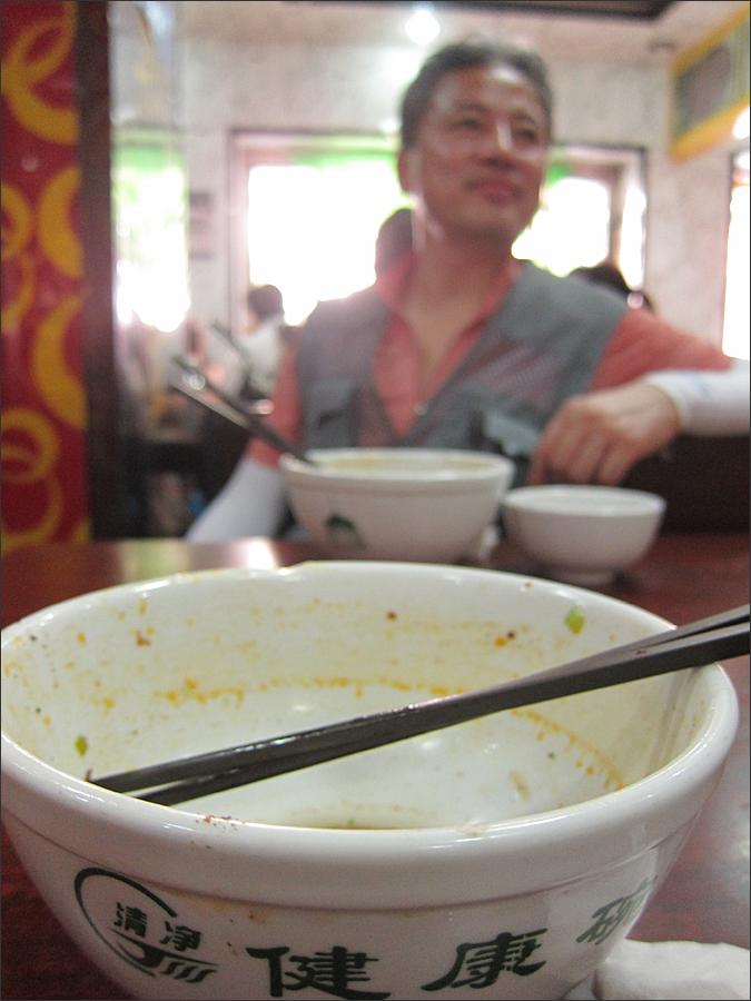 라미엔을 먹고