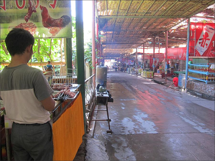 포도구의 식당거리