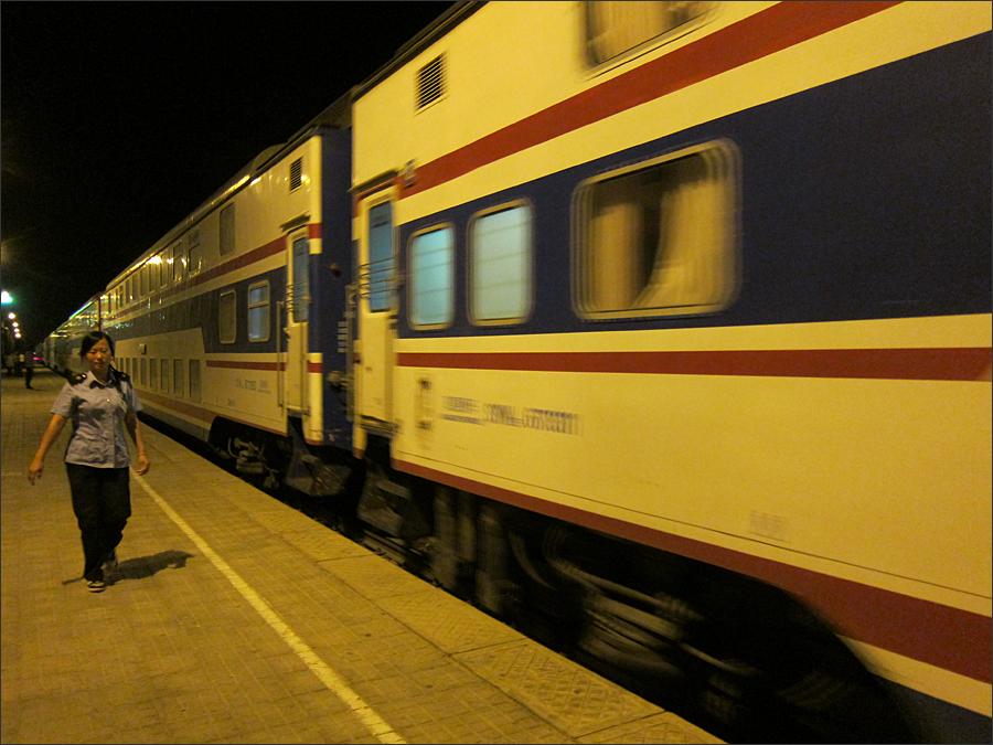 카스행 야간열차
