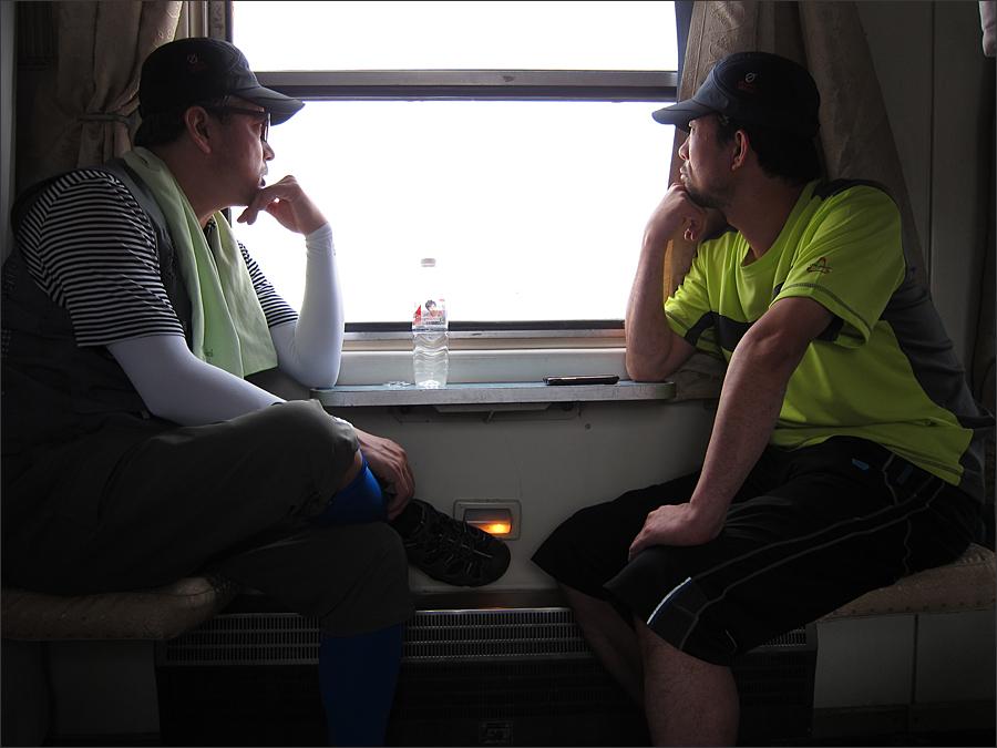열차 여행