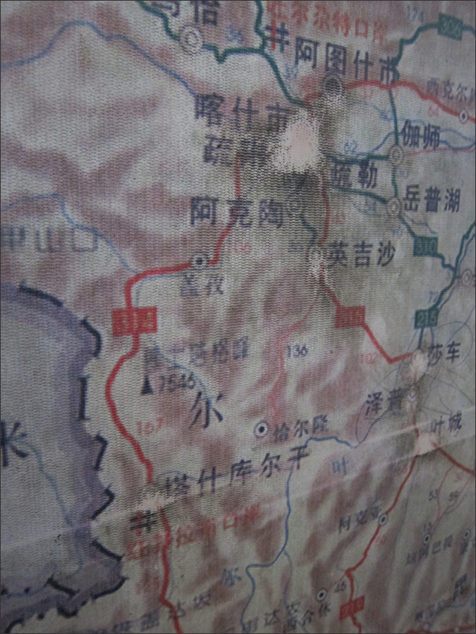 카스에서 타스쿠어간까지 이어진 국도