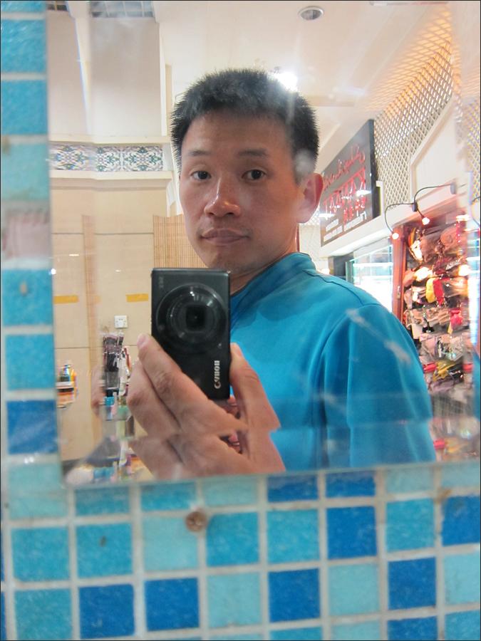 거울 앞에서