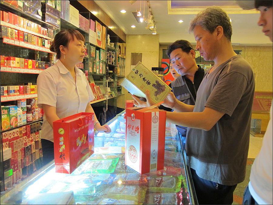 기념으로 구입한 중국 술