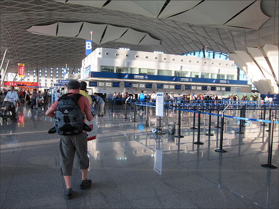 우루무치 공항