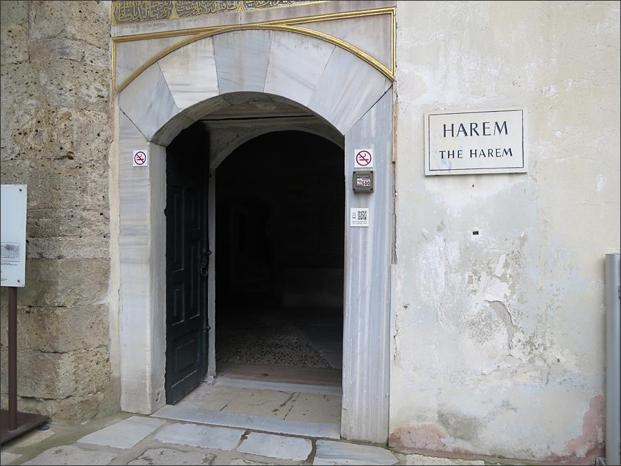 톱카프 궁전의 하램 입구(추가로 입장권을 구매해야 입장이 가능하다.)