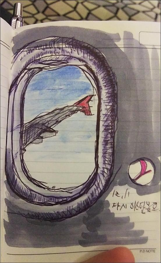 이스탄불로 오는 비행기에서